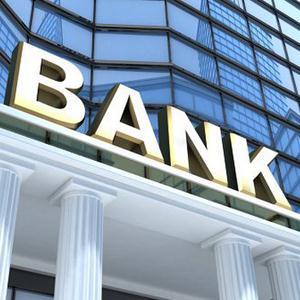 Банки Итаки
