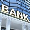 Банки в Итаке