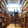 Библиотеки в Итаке