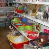 Магазины хозтоваров в Итаке